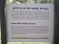 Ashkelon national park AS9.JPG