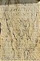 Atenas, inscripción 1.jpg