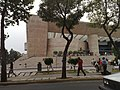 Auditorio Nacional - panoramio.jpg