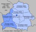 Average life expectancy at birth in Belarus (2018, en).png