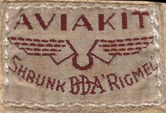 Lewis Leathers - 1930s Aviakit label