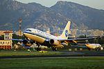 B-2658 - Xiamen Airlines - Boeing 737-75C - TAO (11836662784).jpg