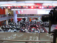 BBC Broadcasting House newsroom 2013.jpg
