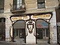 BCN-fornSarret-Girona73-08019.1498-0947.jpg