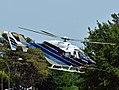 BK 117 de la Dirección Aeronautica Provincial.jpg