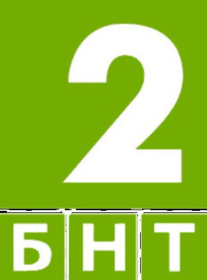 BNT 2 - Image: BNT2 logo