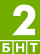 BNT2 logo.png