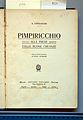 BPP 185-C 106b.jpg