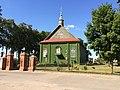 Babtų Šv. apaštalų Petro ir Povilo bažnyčia - panoramio.jpg