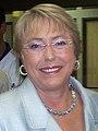 Bachelet CESFAM Clotario Blest Maipu 2007.jpg