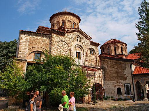 Bachkovo Monastery TB 3