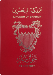 visa requirements for bahraini citizens wikipedia passport stamp clip art manhattan passport stamps clipart black and white