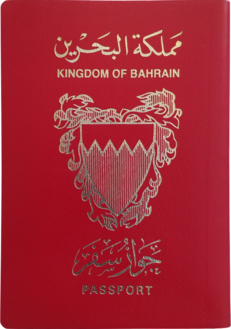 Bahraincover.png