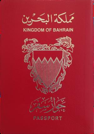 Visa requirements for Bahraini citizens - A Bahraini passport