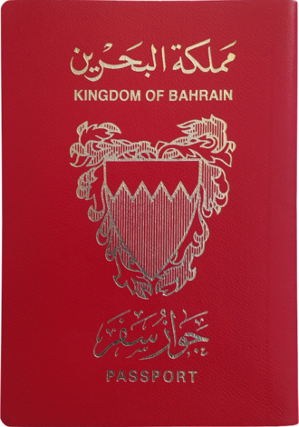 Visa requirements for Bahraini citizens - A Bahraini passport