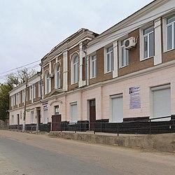 Бахчисарайская центральная районная библиотека (БЦРБ)