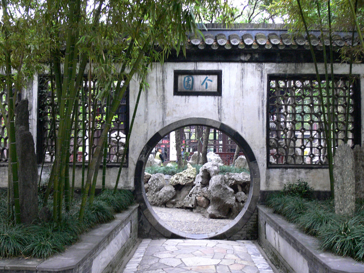 geyuan garden wikipedia