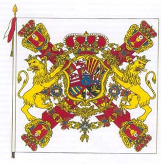 Flag of Spain - Image: Bandera militar Spain 1700