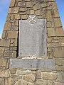 Bannockburn Monument plaque - geograph.org.uk - 1538086.jpg