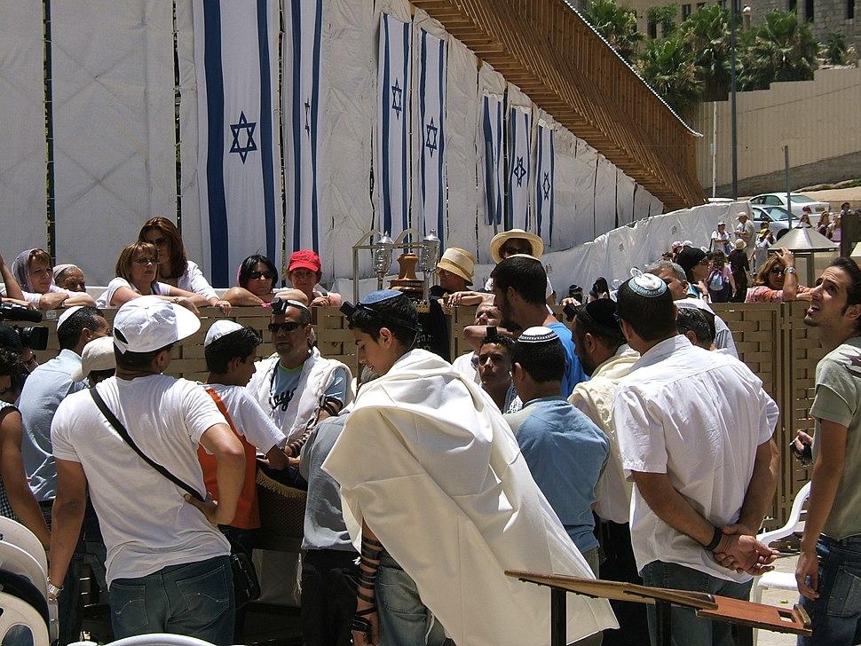 Bar mitzvah west wall