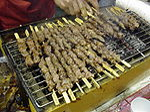 Lamb chuan