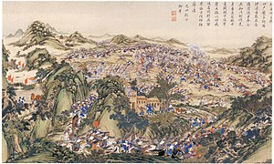 East Turkestan - Qing-era painting depicting a Chinese campaign against Jahangir Khoja's forces in Xinjiang, 1828