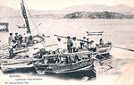 Bayona, lanchas pescadoras, Eugenio Krapf.jpg