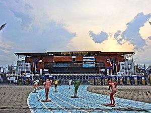 Zdzisław Krzyszkowiak Stadium - Image: Bdg Zawisza Bydgoszcz 1 07 2014