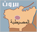 BeirutMap Mousetbah.png