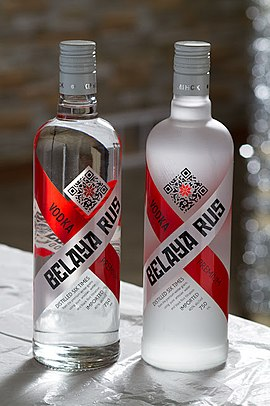 Belaya Rus Vodka Wikipedia