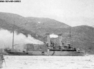 Mustafa Ertuğrul Aker - Ben-my-Chree on fire and sinking after having been hit by shore fire while in port in Kastelorizo