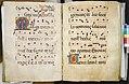 Benedictine Antiphonary MET DP158489.jpg
