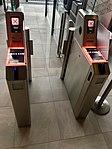 Bergen Airport, Flesland, Norway (Bergen lufthavn). Boarding card registration machines at flight gate. 2018-03-23 C.jpg