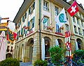 Bern Old is Beautiful Hotel NYDECK - panoramio.jpg