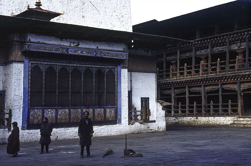 File:Bhutan1980-49 hg.jpg