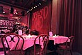 "Birdland ""The Jazz Corner of the World,"" on W. 44th, NYC (2954345227).jpg"