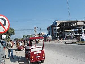 Birtamod - Image: Birtamode city of jhapa district 1