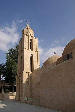 Wadi El Natrun