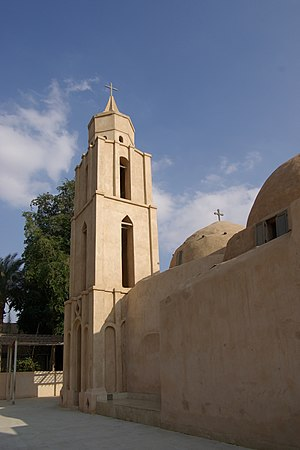 Wadi El Natrun - Image: Bischoy Kloster BW 1