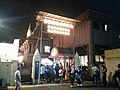Bon odori at Tsukiji, gate.jpg