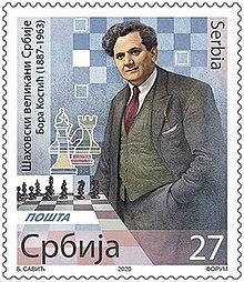 Boris Kostić 2020 stamp of Serbia.jpg