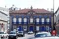 Braga, Palácio do Raio (01).jpg