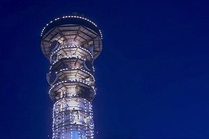 Brasil Telecom Panoramic Tower Curitiba Brasil