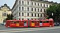 Bratislava Tram R05.jpg