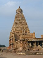 View of the Thanjavur Brihadeeswara Temple