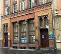 Britannic Library of Gdańsk University.jpg