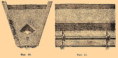 Brockhaus and Efron Encyclopedic Dictionary b63 328-2.jpg
