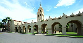Brophy College Chapel - Image: Brophy College and Chapel (1)