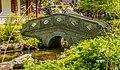 Brug over waterloop. Locatie, Chinese tuin Het Verborgen Rijk van Ming in de Hortus Haren 01.jpg