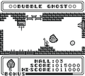 Bubble ghost gb hall03.png